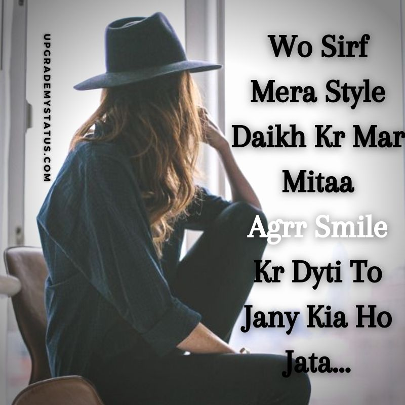 image of girl sitting on chair wearing tight jeans and hat over it attitude caption is written