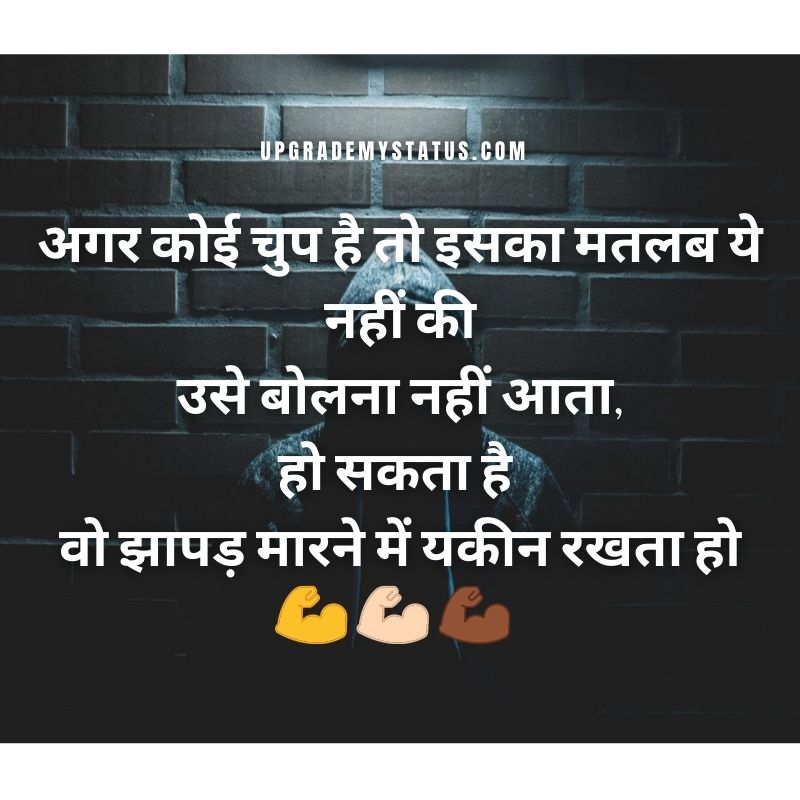 Attitude status in hindi over a image of boy with hoody sitting in dark