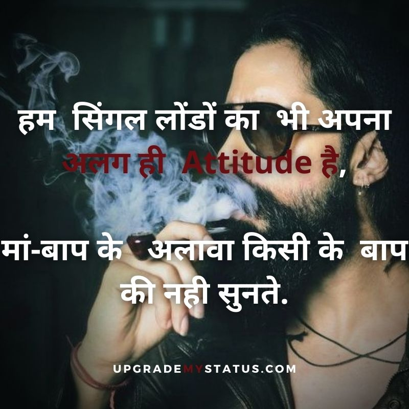 a boy waring black glasses and smoking pipe over it a khatarnak attitude status is written
