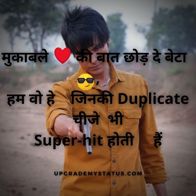WhatsApp Attitude status in english hindi
