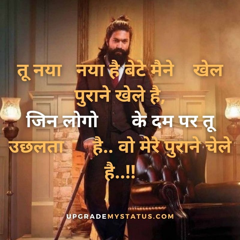 Image of famous indian hero yash standing in suit over it attitude status in hindi is written