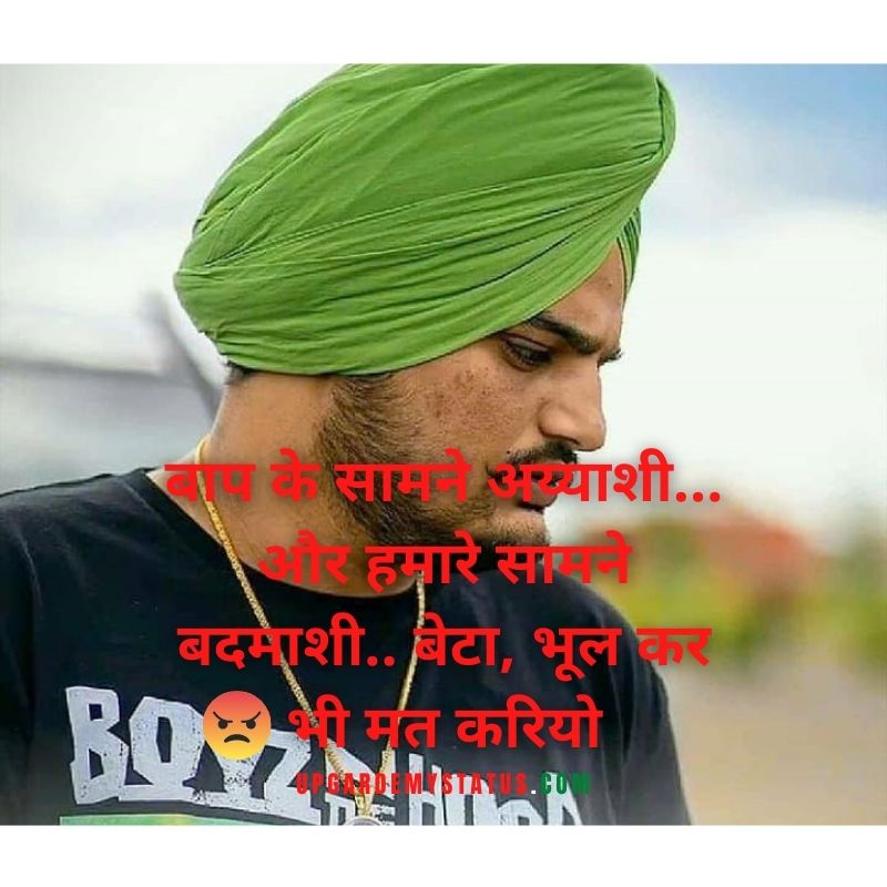 over a image of famous indian singer sindhu mussa wala Full attitude status for boy is written