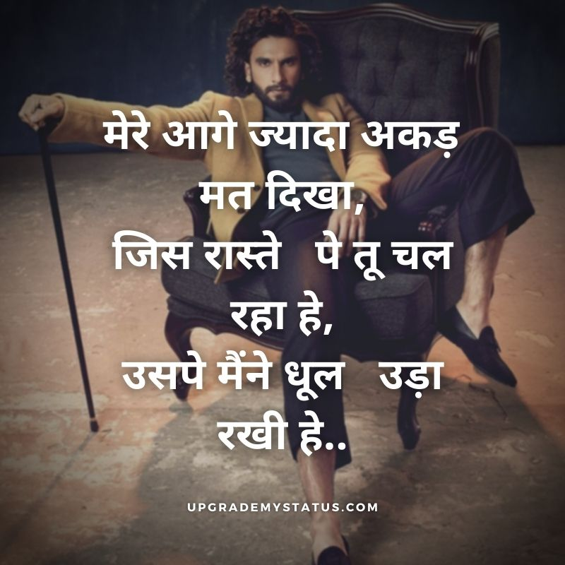 indian actor ranveer singh is sitting on a chair over it attitude status in hindi is written