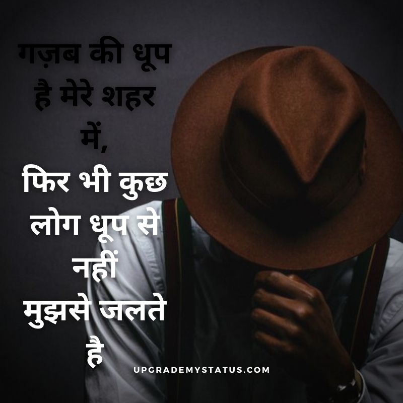 a man wearing brown cowboy hat over it attitude caption in hindi is written