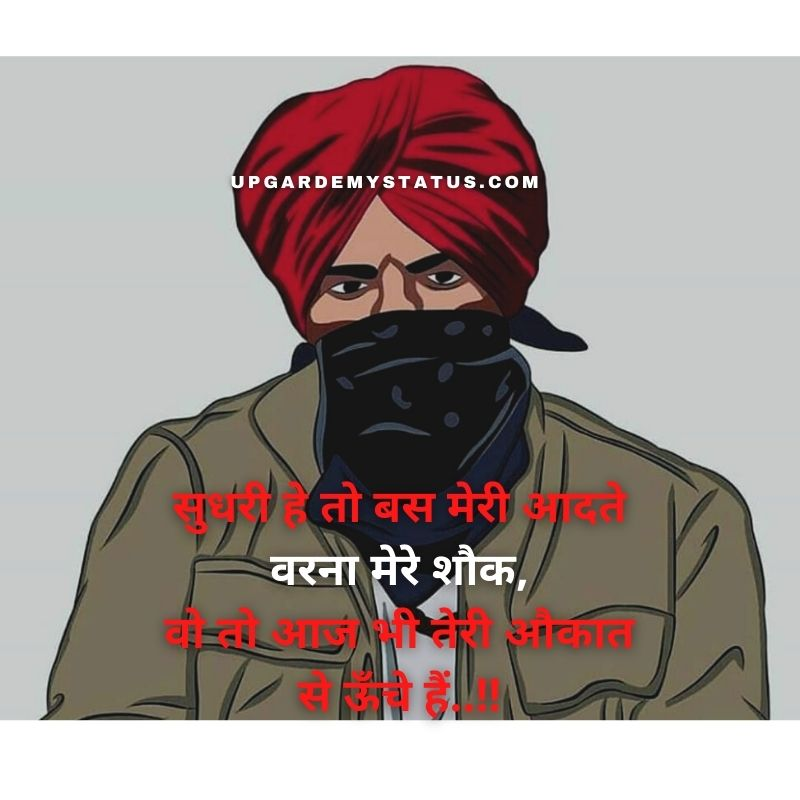 Royal attitude status in hindi for whatsapp written on a image of sikh wearing red turban