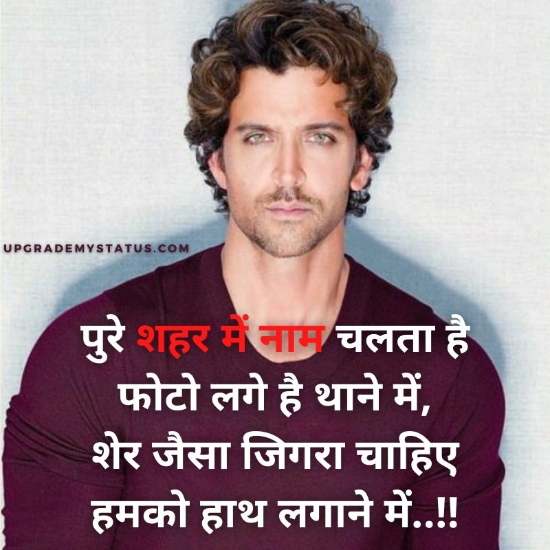 image of indian actor hartik roshan with attitude captions for WhatsApp written over it
