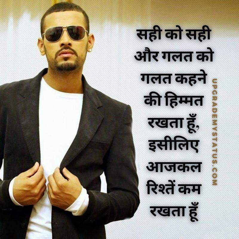 attitude status for fb written over a image of famous indian punjabi singer garry sandhu