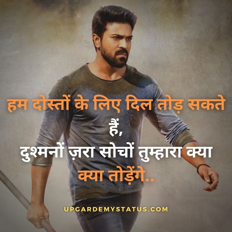 king attitude status is written over a image of indian tamil actor ram charan